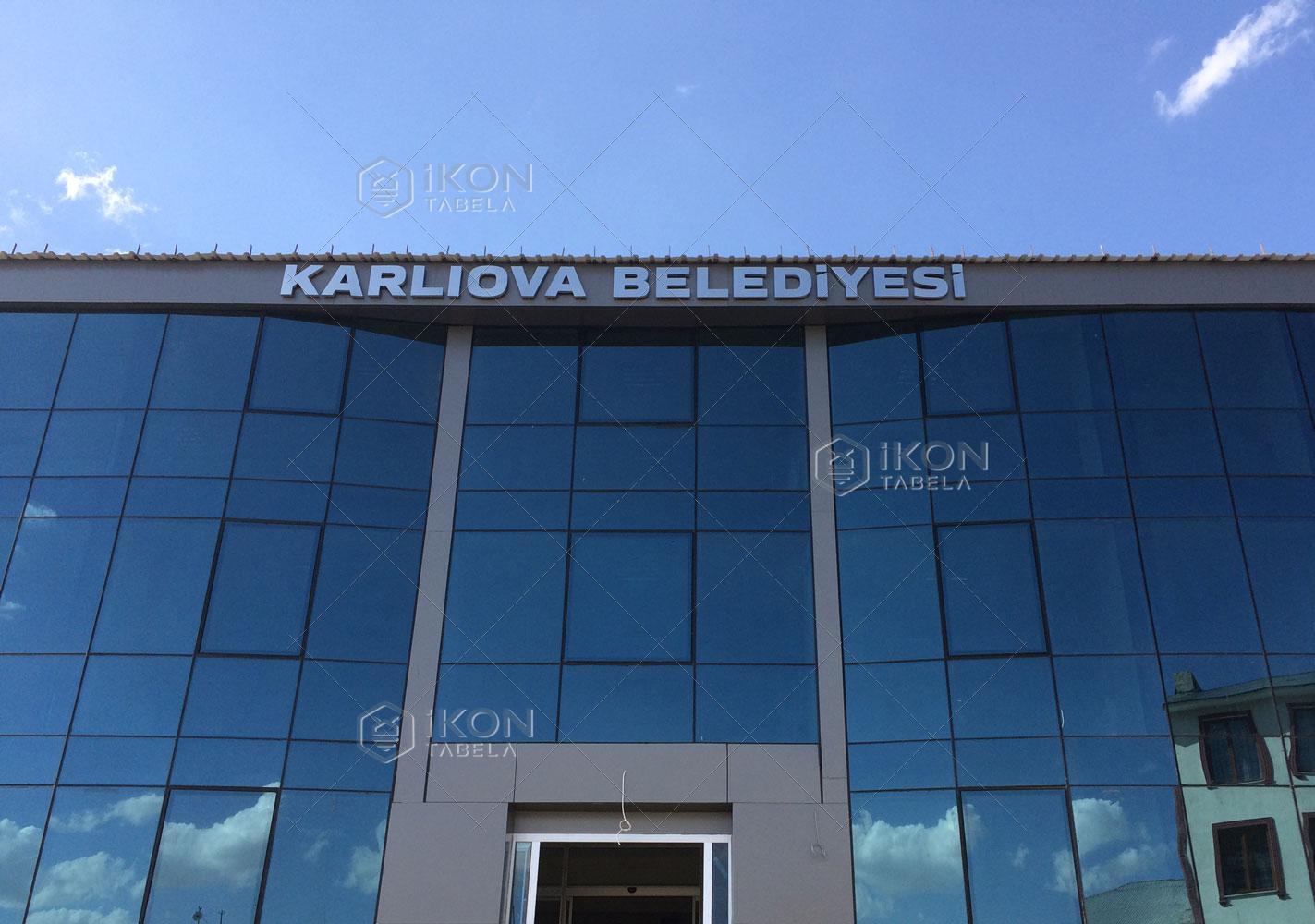Karlıova Belediyesi