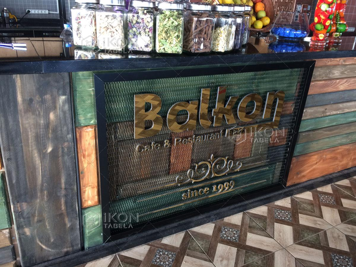 Balkon Cafe